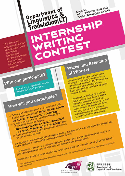 LT Intern Writing Contest
